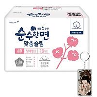 Băng vệ sinh thảo dược siêu mỏng cánh Lilian Bogam Hàn Quốc (23cm x 18miếng) thêm móc khoá