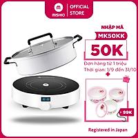 Bếp Điện Từ Đơn Mishio MK218 – Tặng Kèm Nồi Lẩu