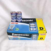 1 hộp gồm 12 vỉ pin đại Panasonic Hyper R20UT/2S (chính hãng)