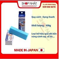 Combo 2 thanh Xà phòng thanh giặt cổ áo nội địa Nhật Bản