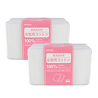 Combo 2 hộp bông tẩy trang Miniso 1000 miếng 100% Cotton Nhật