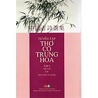 Tuyển tập thơ cổ Trung Hoa (Tập 1 Tiên Tần) - Phan Văn Các