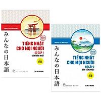 Combo Sách Học Tiếng Nhật Hay( Bản Tiếng Nhật): Tiếng Nhật Cho Mọi Người - Trình Độ Sơ Cấp 1 - Bản Tiếng Nhật - (Tái Bản) + Tiếng Nhật Cho Mọi Người - Sơ Cấp 2 - Bản Tiếng Nhật (Bản Mới)  ( Tặng Kèm Bookmark Green Life )