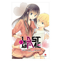 Last Game - Tập 5