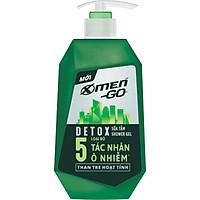 Sữa Tắm X-Men Go Detox