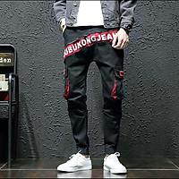Quần jogger jeans dubukongjean Mã: ND1334 - ĐEN