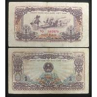 Tiền Việt Nam, 1 hào nuôi heo, tặng kèm bao nilong bảo quản