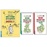 Combo Kho Tàng Bài Thuốc Bí Truyền Của Đông Y (Bìa Mềm)+ứng dụng đông nam y - dược chữa một số chứng bệnh thường gặp (2 tập)
