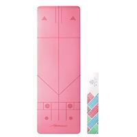 Atmananda positive yoga mat dry and wet non-slip natural rubber 183cm/61cm/2mm ultra-thin unisex yoga mat