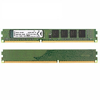 Ram PC 4gb ddr3 bus 1333, ram máy tính 4gb, bộ nhớ trong dùng cho PC 4gb/1333 ( 1066)