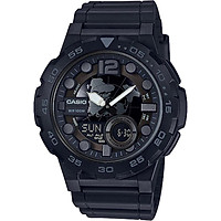 Đồng hồ nam dây nhựa Casio AEQ-100W-1BVDF