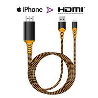 Cáp chuyển đổi kết nối với Tivi qua cổng HDMI dây dệt Hàng cao cấp