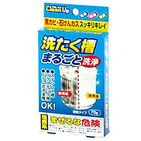 Tẩy vệ sinh lồng giặt Nhật Bản dạng gói 70g tặng nút bịt ổ điện an toàn