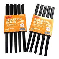 Combo 02 Set đũa sợi thủy tinh TH kháng khuẩn, chịu nhiệt Shikisai - Nội địa Nhật Bản (10 đôi/set)