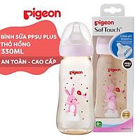 Bình sữa cổ rộng PPSU Plus Voi xanh/ Thỏ hồng Pigeon 330ml (L)