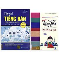 Combo 2 cuốn: Tập Viết Tiếng Hàn Dành Cho Người Mới Bắt Đầu + Luyện Nghe Tiếng Hàn Dành Cho Người Mới Bắt Đầu