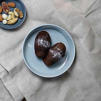 """Đĩa sâu lòng 4.5"""" - Dùng đựng đồ ăn phụ - Mono -  Erato - Hàng nhập khẩu"""