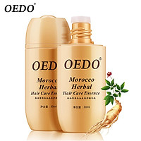 OEDO Morocco Herbal Ginseng Hair Care Essence Treatment For Men And Women Hair Loss Fast Powerful Hair Growth Serum