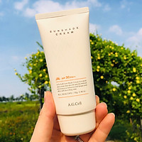 Kem chống nắng Amaranth SunShade Cream