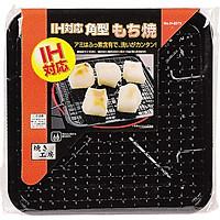 Bộ 2 vỉ inox kèm khay hứng cao cấp nướng đồ siêu tiện dụng - Hàng nội đại Nhật