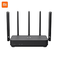 Xiaomi Mi Router4 Pro Gigabit 2.4GHz 5GHz WiFi 1317Mbps Qualcomm Chipset WiFi Repeater 128MB DDR3 High Gain 5 Antennas
