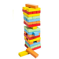 48 PCS Children's Building Stacked High Toys Wood Color Accumulation Early Learning Puzzle Game Toys Children's Day Gift