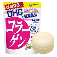Thực Phẩm Chức Năng: Thực Phẩm Bảo Vệ Sức Khỏe DHC Collagen - (90 Ngày)