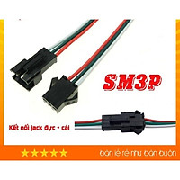 Dây nối  3 chấu chuyên dụng cho dây đèn LED Full Color
