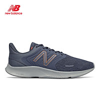 Giày Thể Thao nam NEW BALANCE M068