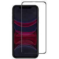 Miếng dán cường lực màn hình cho iPhone Xs Max hiệu JCPAL Luxurious chuẩn 9H 2.5D 0.26 mm - Hàng nhập khẩu