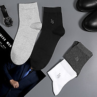 Langsha socks men's cotton tube thin section cotton sweat-absorbent breathable summer men's socks cotton socks tide black 2 dark gray 2 light gray 2