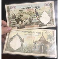 Tiền xưa Campuchia Khổ lớn, hình ảnh Phật giáo sưu tầm, tặng kèm bao nilong bảo quản