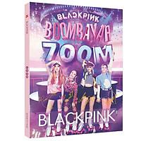 Tạp chí ảnh Blackpink Kpop mùa mới tặng kèm sticker kill this love