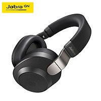 Jabra Elite 85h  intelligent active noise reduction wireless Bluetooth headset titanium black