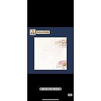 Sổ note họa tiết cổ phong (giấy đẹp)