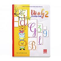 Vở ô ly có mẫu chữ tập 2 7153 (5 quyển) - Giao màu ngẫu nhiên