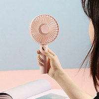Beijing Tokyo made handheld small fan portable mini mute office dormitory available with base pink JZFP6
