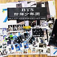 Combo Album ảnh Photobook BTS MAP OF THE SOUL : 7 ON tặng thẻ Vcone
