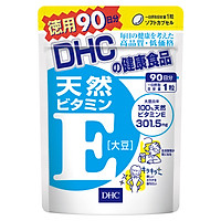 Viên Uống DHC Bổ Sung Vitamin E Nhật Bản 90 Ngày (90 Viên)