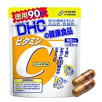 COMBO Viên Uống DHC Vitamin C - Rau Củ Nhật Bản Sáng Da, Giảm Nóng Trong 90 Ngày