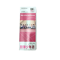 Bookmark BTS mới nhất MS01