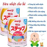 Sữa Nhật Cho Bé Tăng Cân Từ 1 Đến 3 Tuổi Meiji Hỗ Trợ Tăng Hệ Miễn Dịch, Tạo Hệ Tiêu Hóa Tốt Hấp Thụ Dưỡng Chất Hiệu Quả Giúp Bé Phát Triển Cân Đối Nhất Cả Về Chiều Cao, Cân Nặng, Trí Não – 2 Hộp