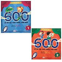 Combo 600 đề vui phát triển toàn diện ( 2 tập )
