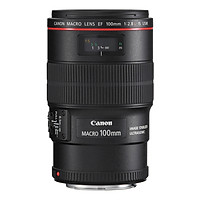 Lens Canon EF 100/2.8L Macro IS USM - Hàng Chính Hãng