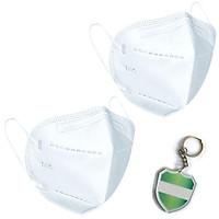 2 cái Khẩu trang N95 Pro Mask , kháng khuẩn, chống bụi siêu mịn PM2.5, màu trắng - Tặng móc treo khóa mica