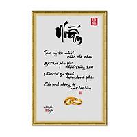 Decal dán tường thư pháp chữ Nhẫn TP-0015K