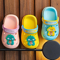 1 Pair Of Children Shoes Cartoon Hole Slippers For Beach Summer