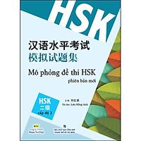 Mô Phỏng Đề Thi HSK - Cấp Độ 2 (Quét Mã Qr Để Nghe File Mp3)