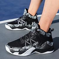 Giày bóng rổ trẻ em, giày bóng rổ học sinh nam basketball SST-A223BL màu đen phối trắng, đủ size từ 36-40