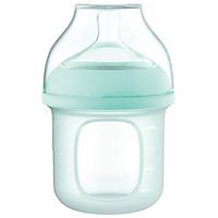 Bình Sữa Sillicon Gb